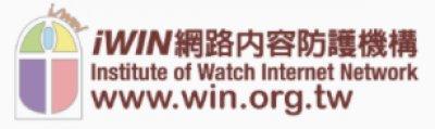 https://i.win.org.tw/iWIN/