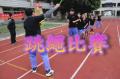 (105.02.20)跳繩比賽