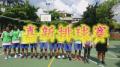 (105.05.31)二年級排球比賽