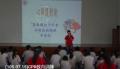 (105.07.15)CPR教育訓練