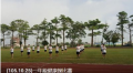 (105.10.25)一年級健康操比賽